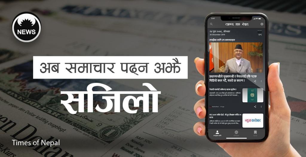 Times of Nepal